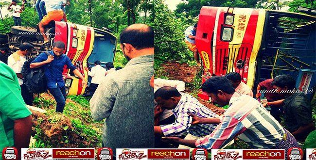 30 injured as KSRTC Bus overturns at Navayikkulam