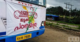 'Idukki Trip with Aanavandi' organised by Sanchari Group