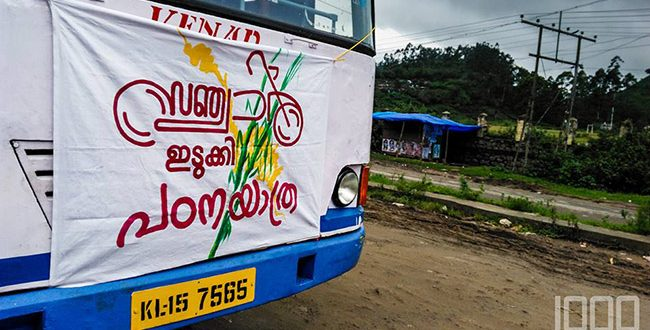 'Idukki Trip with Aanavandi' organised by Sanchari Group
