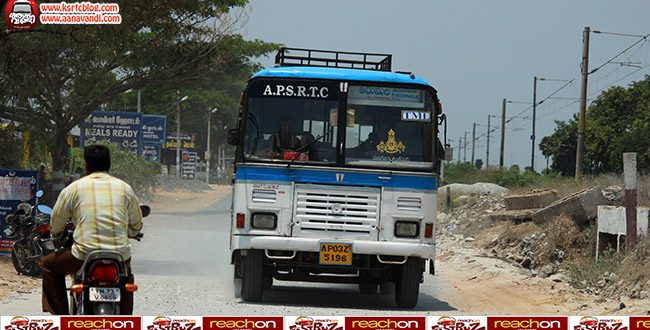 25 percent fare concession for senior citizens in APSRTC buses