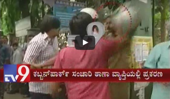 BMTC Bus Driver Beaten Up for Ramming into Bikes, Car