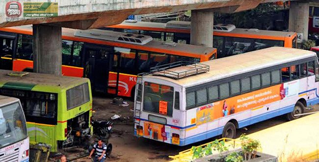 About one-fourth of KURTC low-floor buses off the road