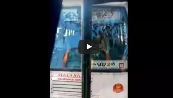 KSRTC Driver using Mobile Phone while driving