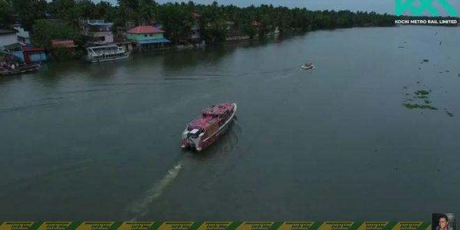 Kochi Water metro project Inauguration Special Video