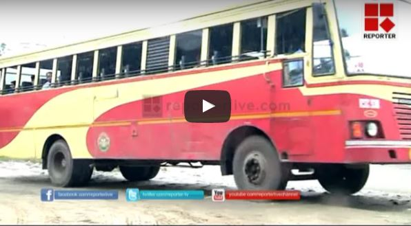 Why KSRTC not interested in Munnar Depot?