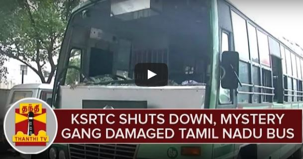 KSRTC Shuts Down as Worker Strike, Mystery Gang damaged TNSTC Buses
