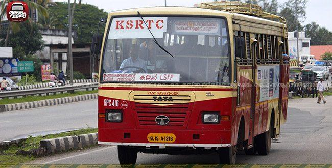 KSRTC Service from Vaikom to Parassinikkadavu