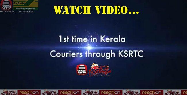 Ksrtc bus booking discount coupons