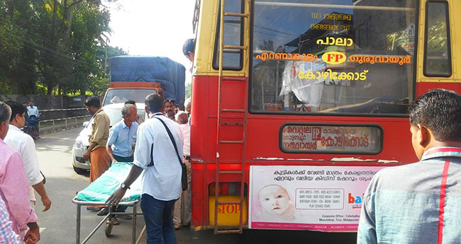 KSRTC bus turned as an Ambulance in Kerala