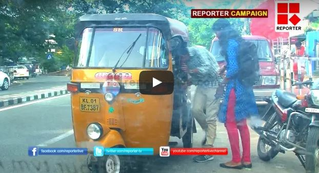 Surge Pricing By Auto Rickshaw Drivers In Trivandrum