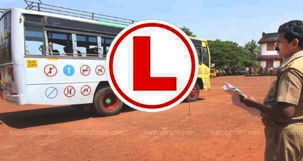 how to get international driving licence in kerala