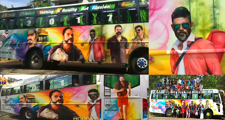 Shaji pappan and team on Tourist bus Kerala