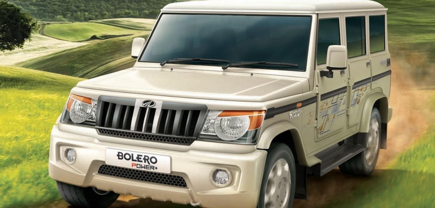 Mahindra Highest Price Car