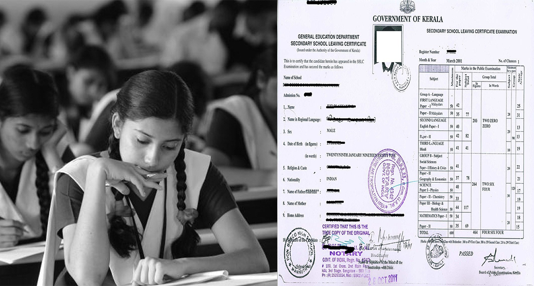 What Should Do, When Your SSLC Book Lost ? how to apply for