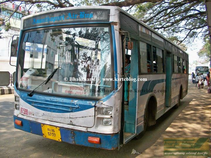 Discontinued services of KSRTC - Aanavandi Travel Blog