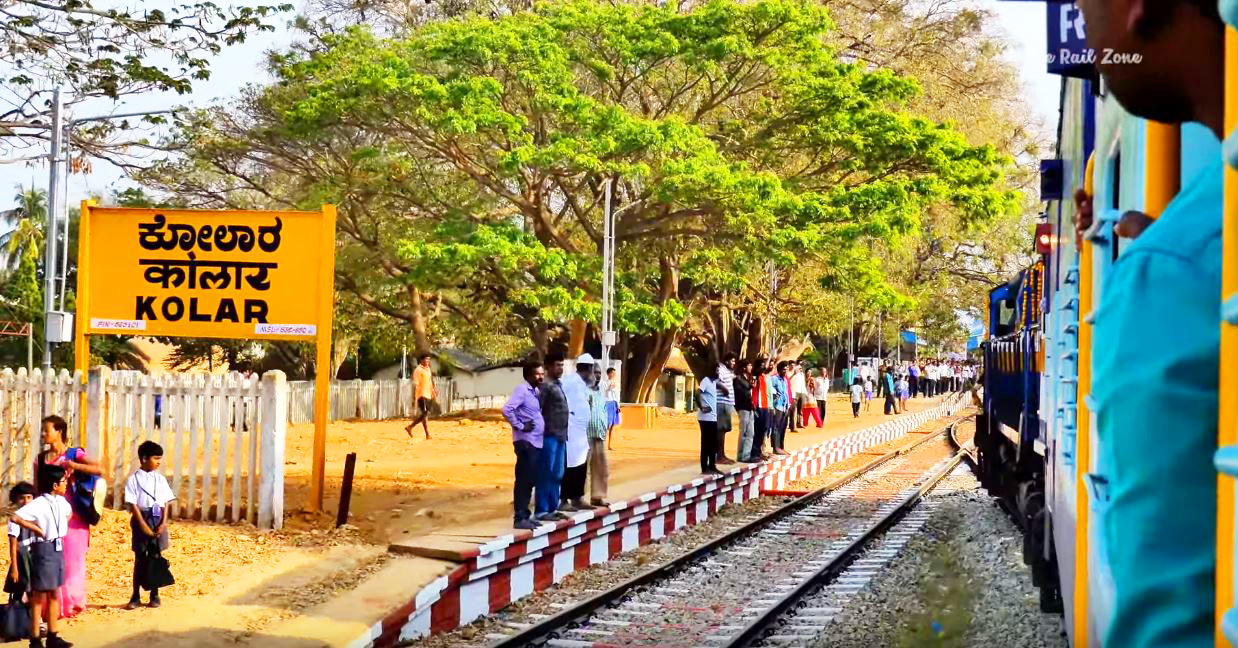 First Time Express Train enters Kolar Gold Fields, KGF