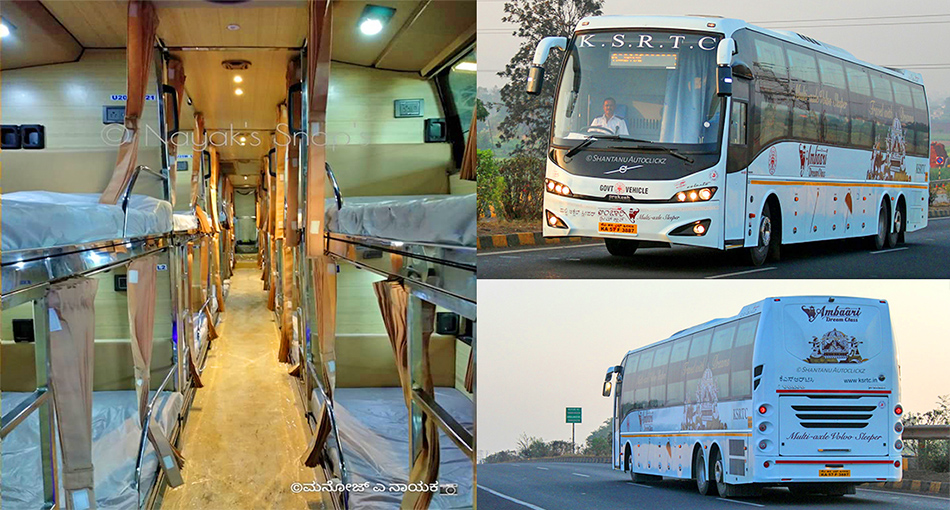 Ambaari Dream Class Brand New Multi Axle Sleeper Coach